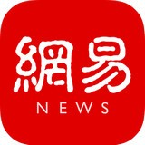 网易新闻 手机版