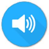 安卓音量控制专业版 V3.3.2