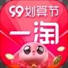 一淘—淘app安卓版