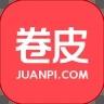 卷皮折扣app安卓版