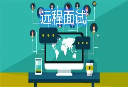 招生远程复试系统app
