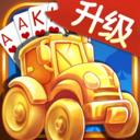 拖拉机游戏