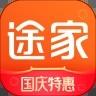途家民宿app手机版