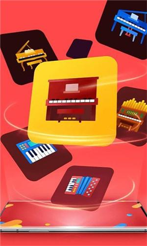 指间钢琴弹奏