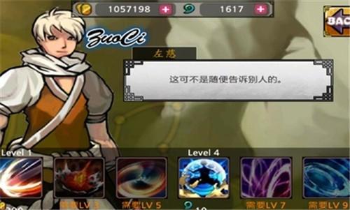 忍者战士之影游戏