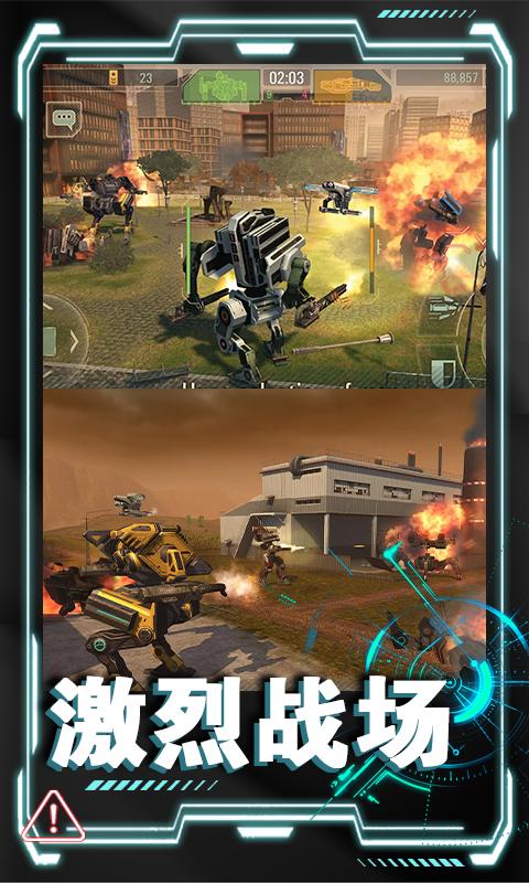 机器人末日生存中文版