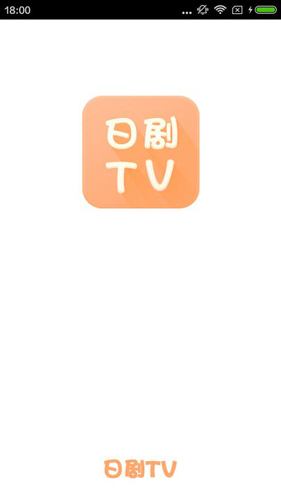 日剧tv app