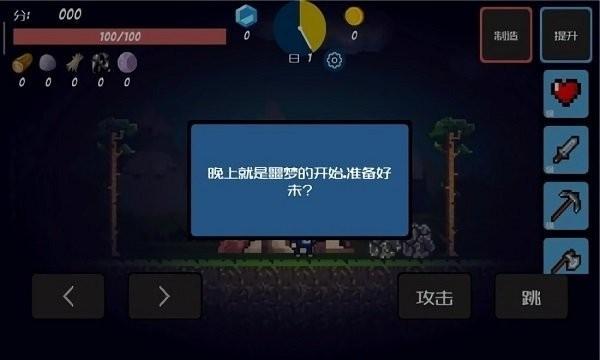 生存游戏之残酷岛屿最新版