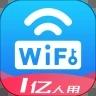 WiFi万能密码app