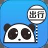 熊猫出行下载