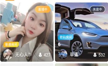 不收费的随机视频app