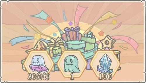 最强蜗牛奇迹的见证选哪个?献祭周奇迹的见证活动详解[多图]图片3
