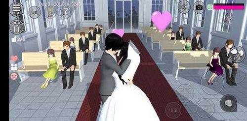 樱花校园模拟器怎么让恋人变成夫妻?恋人成夫妻教程详解[多图]图片2