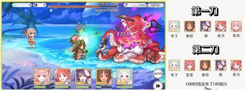 公主连结高难章鱼怎么打?高难章鱼打法攻略[多图]图片2