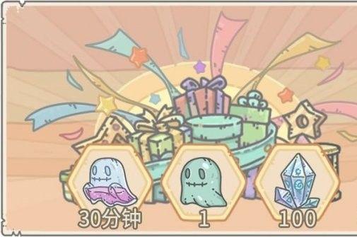 最强蜗牛虫洞装置在哪?虫洞装置开启方法详解[多图]图片2