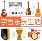 橙石音乐课