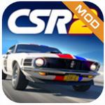 CSR赛车2v2.10.2无限金币版
