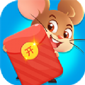 鼠年大吉红包版
