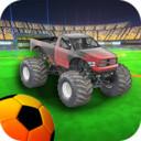 汽车足球赛1