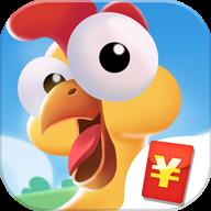 奇葩养鸡场红包版