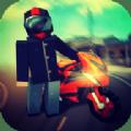 迷你像素摩托骑手v1.0.0