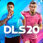 dls2020最新版v7.42