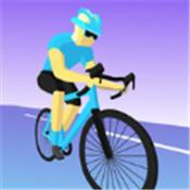 职业自行车竞速模拟