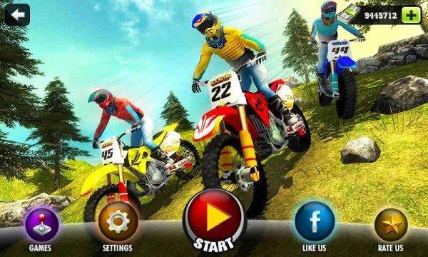 上坡越野摩托车车手