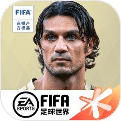 FIFA足球世界15.1.00